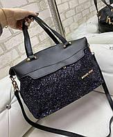 Большая черная женская сумка на плечо с блестками модная городская саквояж брендовая кожзам глиттер