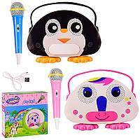 Беспроводной Караоке набор для детей -микрофон с колонкой MP3+FM+MicroSD Пой, где хочешь и когда хочешь!