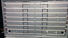 Светодиодная лед подсветка E600DLB021-004 для телевизора VIZIO P602ui-B3