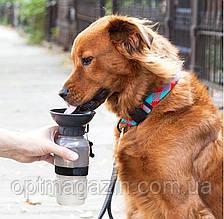 Портативна поїлка для собак у дорогу Aqua Dog сіра, дорожня поїлка для собак | поїлка для собак