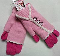 Перчатки для девочек подросток