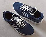 Мужские кроссовки KG M2016, фото 5