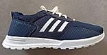 Мужские кроссовки KG M2016, фото 2