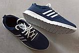 Мужские кроссовки KG M2016, фото 4