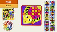 Мозаика для самых маленьких 3567 (48шт|2) крупные вкладыши, 12 картинок, р-р игрушки 26*26*4 см, в