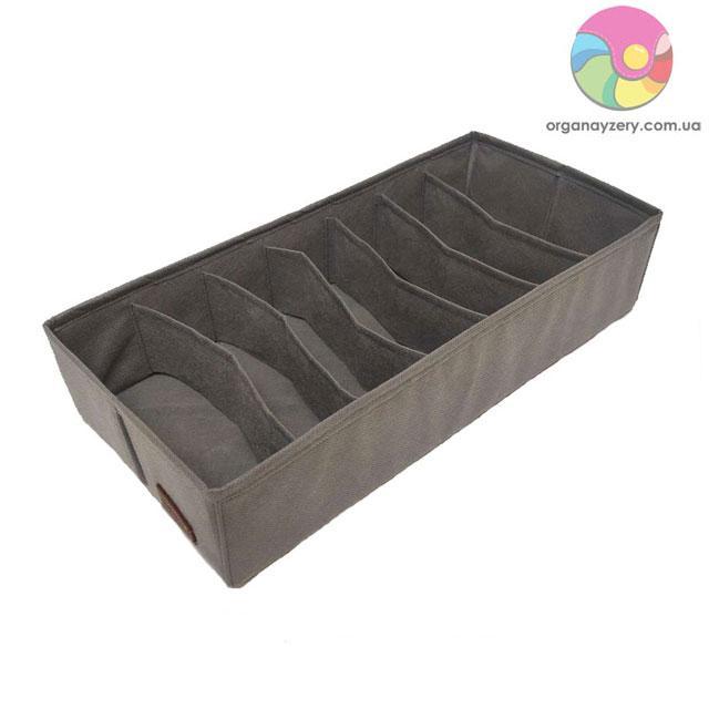 Коробочка для шкарпеток та ременів (сірий)