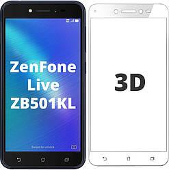 3D стекло Asus Zenfone Live ZB501KL (Защитное Full Cover) (Асус Зенфон Лайф Ливе)