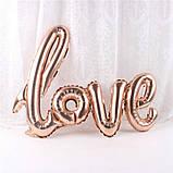 Love прописью100 см розовое золото фольгированный шар 1898, фото 2