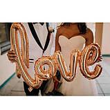 Love прописью100 см розовое золото фольгированный шар 1898, фото 3
