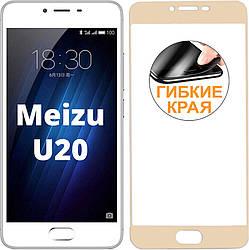 Гибкое Стекло Meizu U20 (с Мягкими Краями) (Мейзу У20 Ю20)