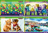 Альбом для малювання, А4, 30 аркушів, 120 г м2, на скобі, KIDS Line