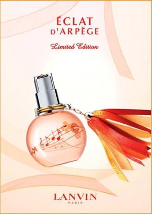 Жіночі аромати Lanvin (Ланвін)