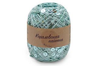 "Candу Yarn ""Королевская пайетка"", Мята, 3мм+6мм"
