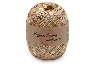"Candу Yarn ""Королевская пайетка"", Золото, 3мм+6мм"
