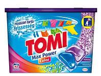 Гель-капсулы для стирки Tomi Color для цветного белья, 42 шт