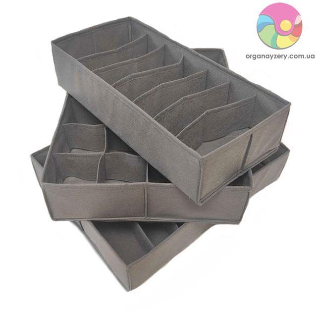Комплект органайзерів для нижньої білизни 3 шт (сірий)
