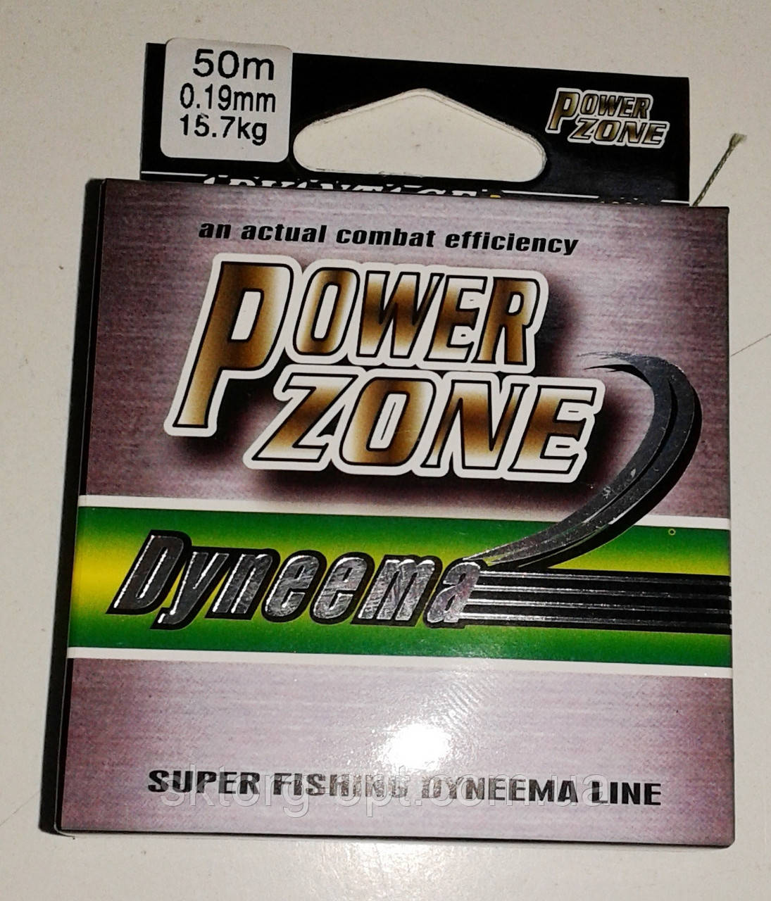 Шнур Haizhida Avantage Power Zone 50m 0,19 Dyneema 100%
