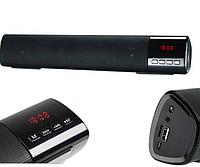 Новинка! Стильная портативная колонка Bluetooth B28s V621 для природы дачи