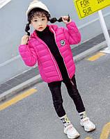 Куртка детская демисезонная для девочки Pink