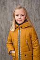 Детская демисезонная куртка Ультра золото на рост 122 см, фото 2
