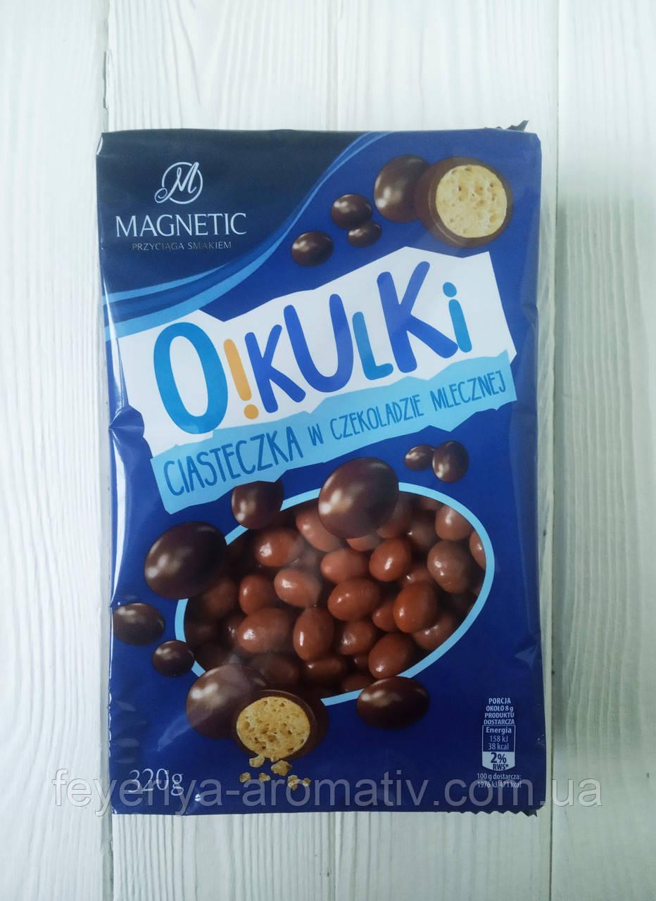 Печенье в молочном шоколаде Magnetic O Kulki, 350гр (Польша)