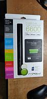Внешний аккумулятор MiPow Power Tube SP6600 6600mAh № 211201