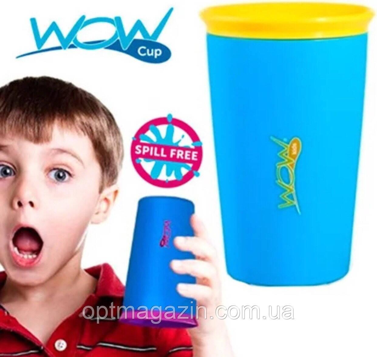 Кружка непроливайка Wow Cup | Силиконовая кружка непроливайка