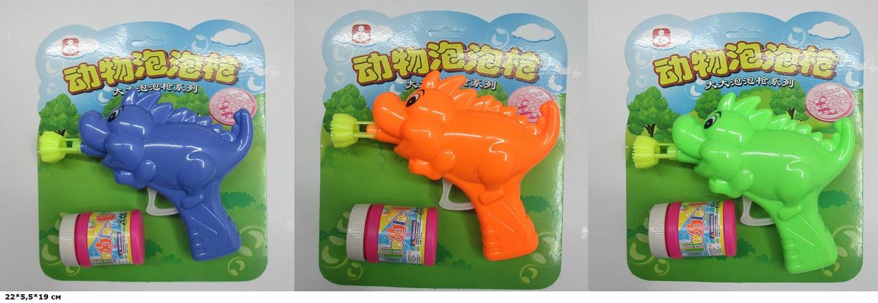 Мильні бульбашки пістолет динозавр 3 кольори на листі  6112A