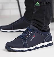 Мужские кроссовки синие 45= 29 см - 29.5 см