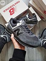 Замшевые мужские кроссовки New Balance 574 (серые) 575TP демисезонная весенняя обувь