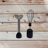 Блендер измельчитель ручной погружной кофемолка с чашей блендер-миксер Rainberg RB-6211 4в1 1200 Вт, фото 3