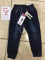 Джинсовые брюки для мальчиков Taurus,  98-128 pp. Артикул: B21