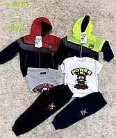 Трикотажный костюм - тройка для мальчиков S&D,  1-5 лет.  Артикул: CH6175