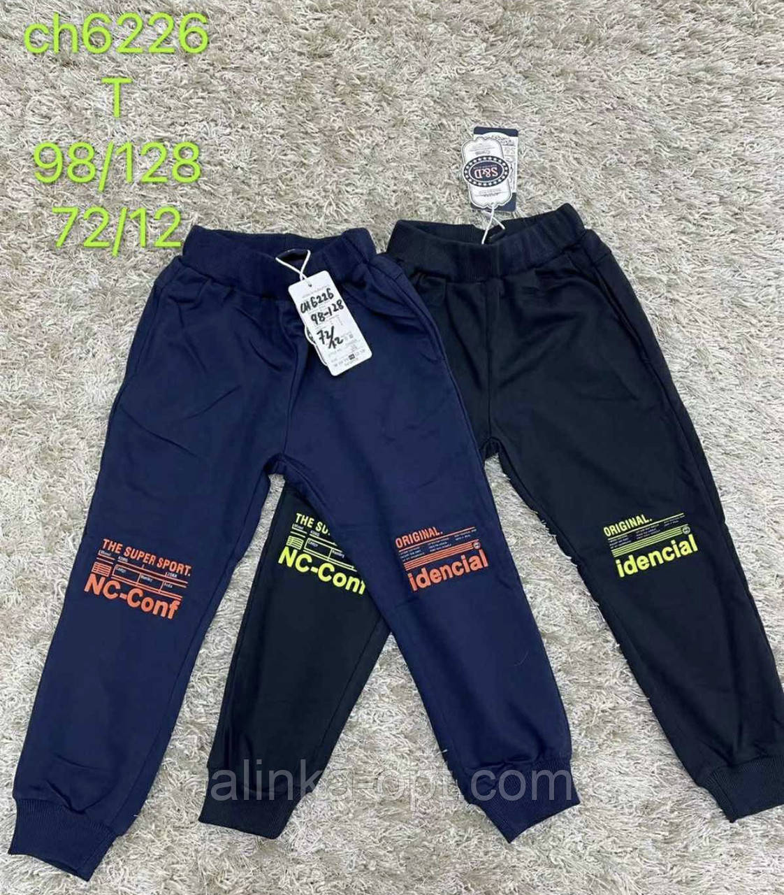 Спортивні штани для хлопчиків S&D, 98-128 рр. Артикул: CH6226