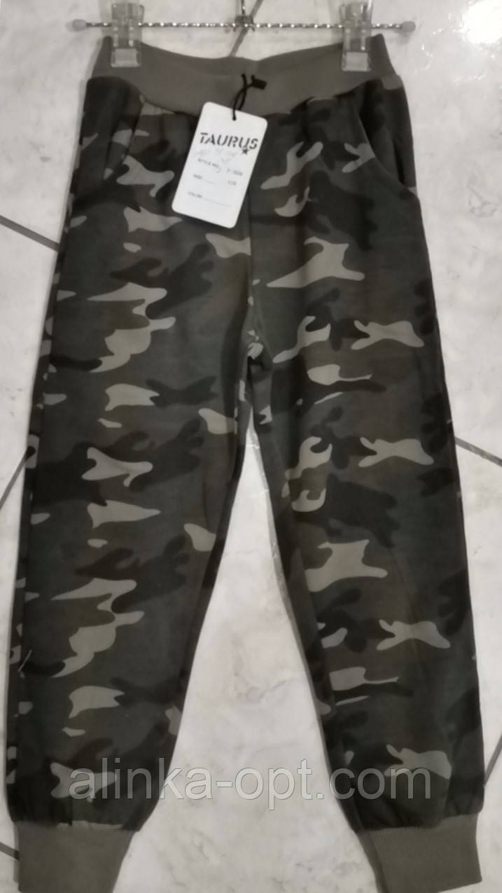 Спортивные брюки для мальчиков Taurus, 98-128 рр. Артикул: F558