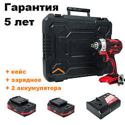 Гайковерт аккумуляторный + 2 АКБ + ЗУ ATp 18/0tli Brushless Vitals Professional (кейс, 5 лет гарантии)
