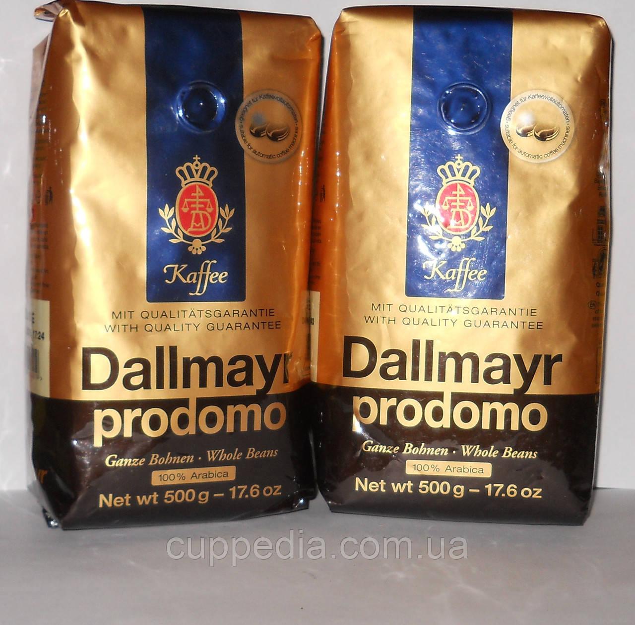 Кофе в зернах Dallmayr Prodomo - Cuppedia в Одессе