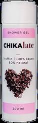 Гель для душа с витаминами CHIKALAB Трюфель (200 мл)