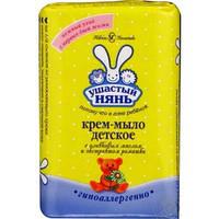 Детское крем-мыло «Ушастый нянь», 90 мл