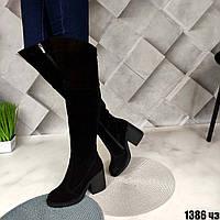 Зимние ботфорты из натуральной замши на небольшом устойчивом каблуке