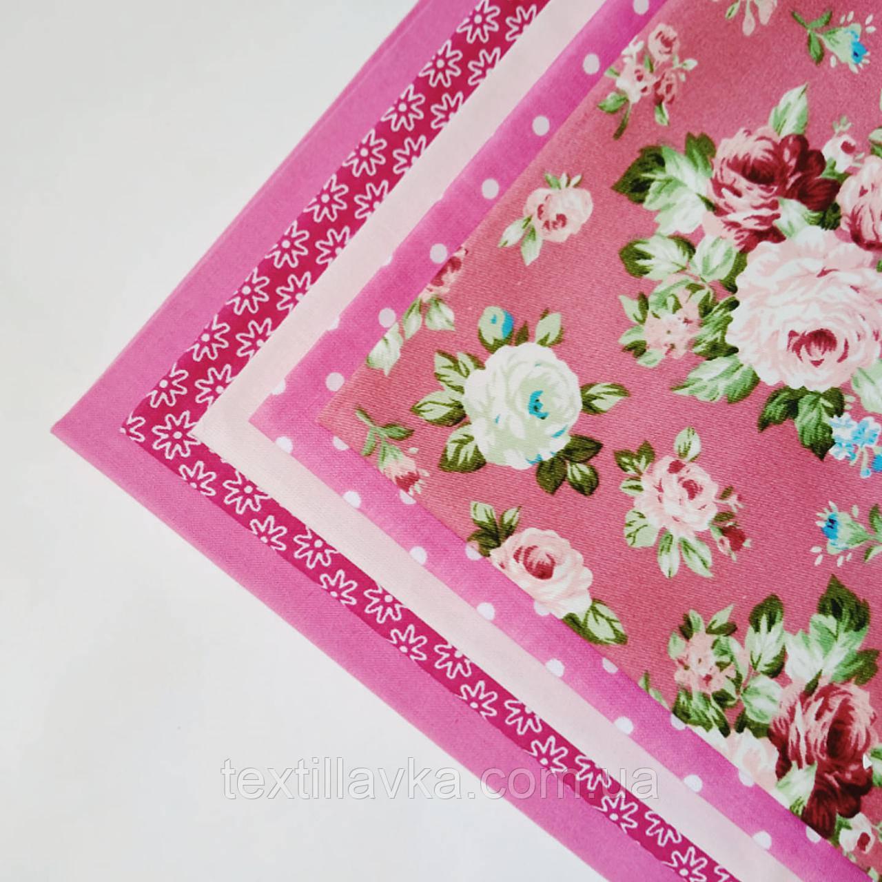 """Набор ткани для рукоделия """"Розовый жемчуг"""" из 5 шт."""