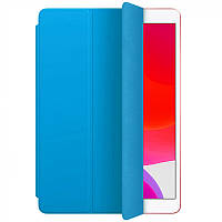 Чехол (книжка) Smart Case Series для Apple iPad Air 10.9'' (2020) Голубой / Sky Blue