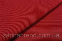 Кашкорсе (довяз на манжеты) красного цвета 0,5 пог.м
