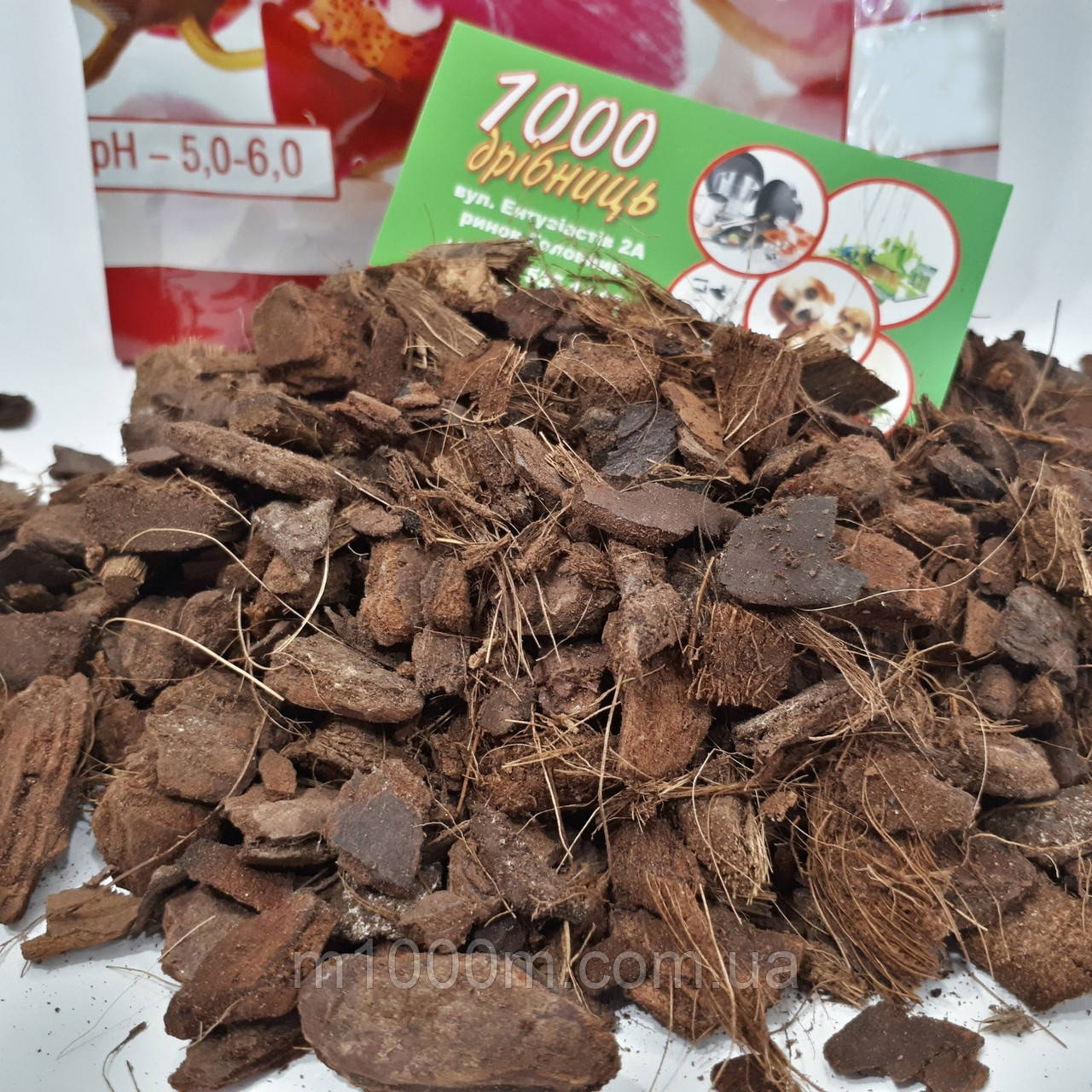 Кора Пинии Royal Mix для орхидей 30грн/ 1 литр