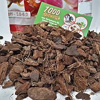 Кора Пинии Royal Mix для орхидей 30грн/ 1 литр, фото 1