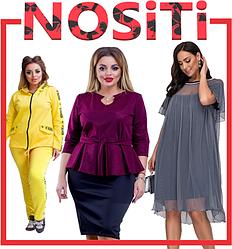 Каталог жіночого одягу PLUS-SiZE. 48, 50, 52, 54, 56 БАТАЛ