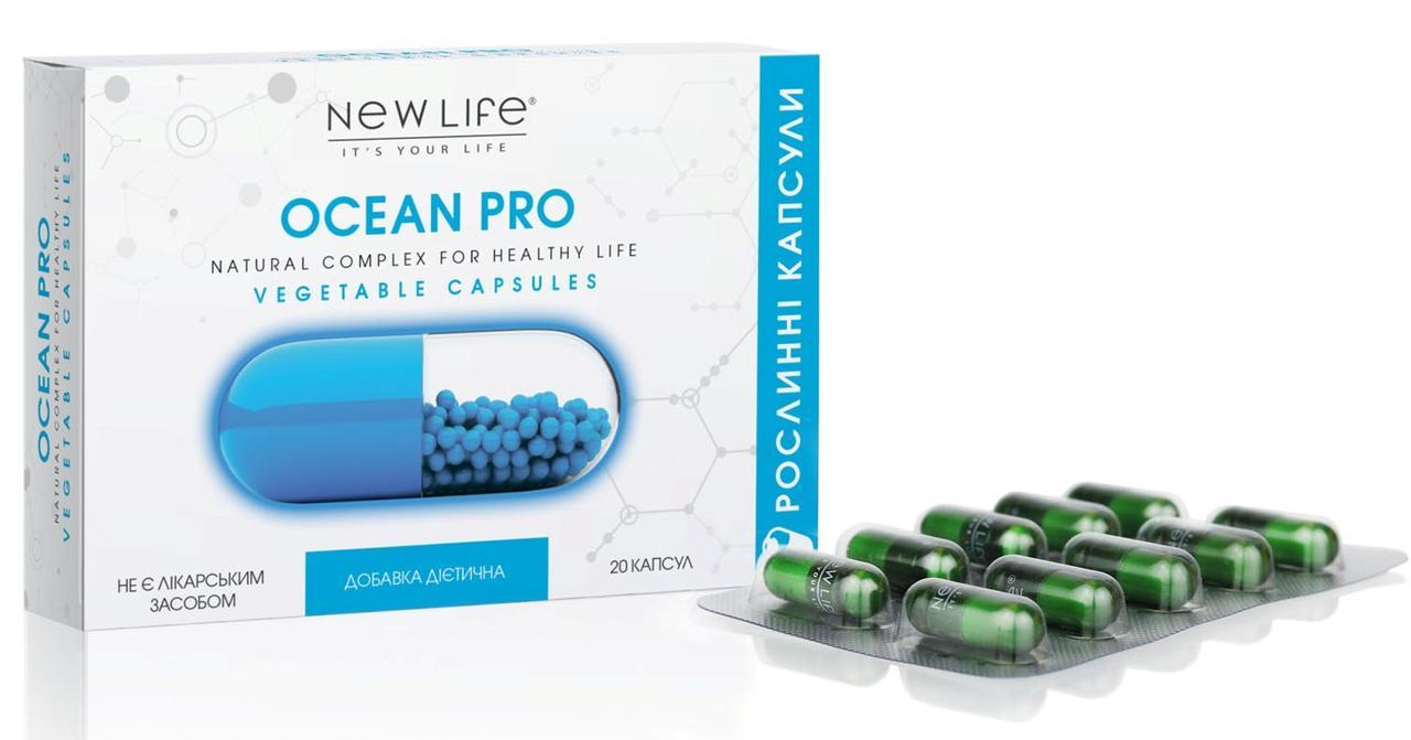 Ocean Pro (Оушен Про) рослинні капсули - джерело йоду, вітамінів, макро - і мікроелементів