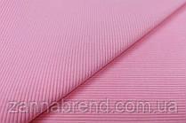 Кашкорсе (довяз на манжеты) розового цвета 0,5 пог.м