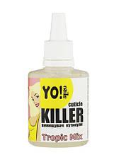 Ремувер для кутикулы,Yo!nails CUTICLE KILLER, 30мл