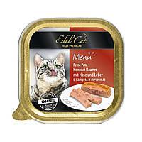 Edel Cat 100 г * 16 шт (паштет з зайцем і печінкою)